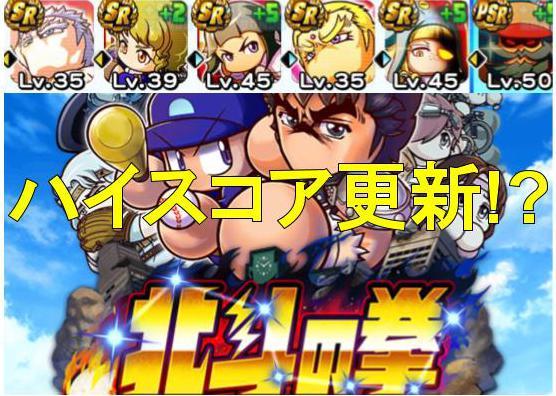 f:id:arimurasaji:20200224204804j:plain