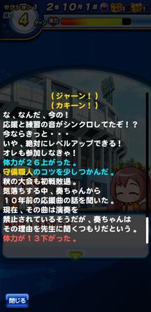 f:id:arimurasaji:20200225210914j:plain