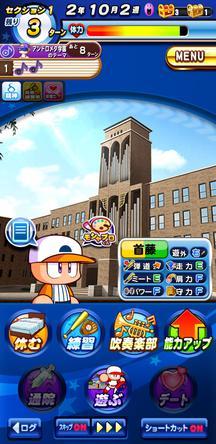 f:id:arimurasaji:20200225210921j:plain