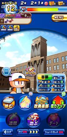 f:id:arimurasaji:20200225210932j:plain