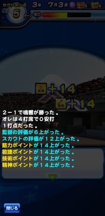 f:id:arimurasaji:20200225210958j:plain