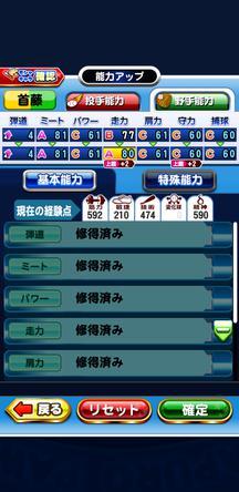 f:id:arimurasaji:20200225211014j:plain