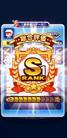 f:id:arimurasaji:20200225211015j:plain