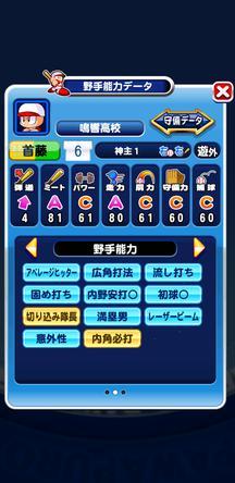 f:id:arimurasaji:20200225211018j:plain