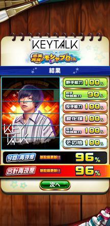 f:id:arimurasaji:20200225211020j:plain