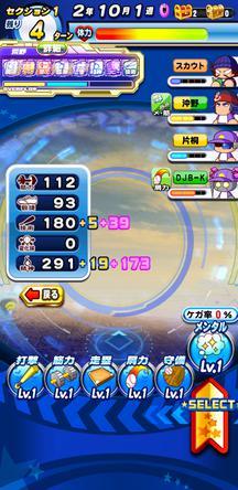 f:id:arimurasaji:20200226202522j:plain