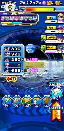 f:id:arimurasaji:20200226202533j:plain