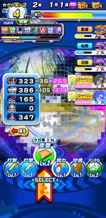 f:id:arimurasaji:20200226202546j:plain