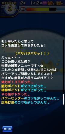f:id:arimurasaji:20200226202554j:plain
