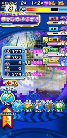 f:id:arimurasaji:20200226202604j:plain
