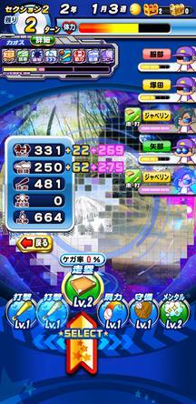 f:id:arimurasaji:20200226202616j:plain