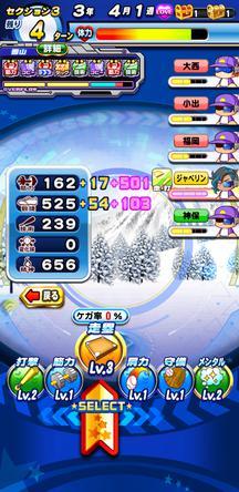 f:id:arimurasaji:20200226202637j:plain