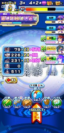 f:id:arimurasaji:20200226202648j:plain