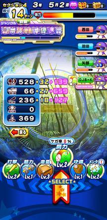 f:id:arimurasaji:20200226202659j:plain