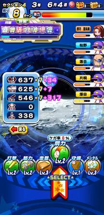 f:id:arimurasaji:20200226202707j:plain