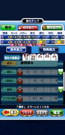 f:id:arimurasaji:20200226202721j:plain