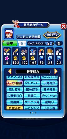 f:id:arimurasaji:20200226202727j:plain