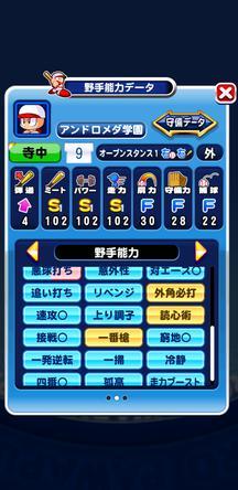f:id:arimurasaji:20200226202730j:plain