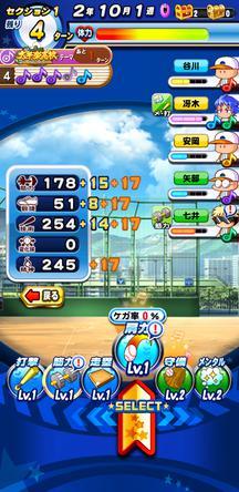 f:id:arimurasaji:20200226203859j:plain