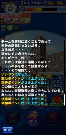 f:id:arimurasaji:20200226203908j:plain