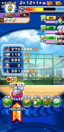 f:id:arimurasaji:20200226203917j:plain