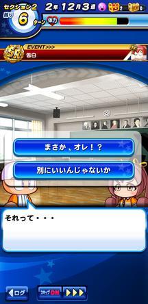 f:id:arimurasaji:20200226203928j:plain