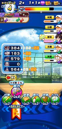 f:id:arimurasaji:20200226203937j:plain