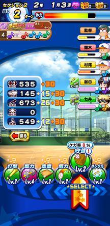 f:id:arimurasaji:20200226203946j:plain