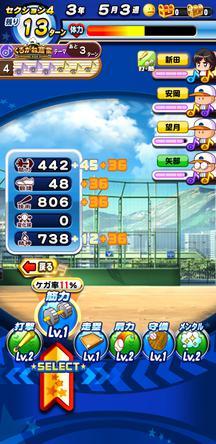 f:id:arimurasaji:20200226204003j:plain
