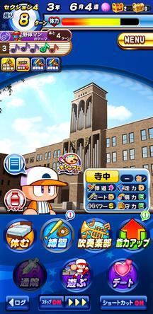 f:id:arimurasaji:20200226204015j:plain