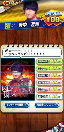 f:id:arimurasaji:20200226204017j:plain