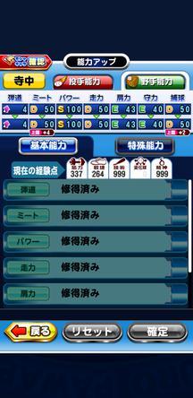f:id:arimurasaji:20200226204037j:plain