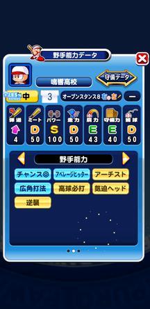 f:id:arimurasaji:20200226204043j:plain