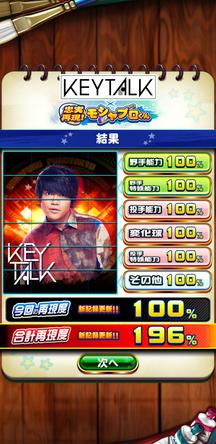 f:id:arimurasaji:20200226204046j:plain