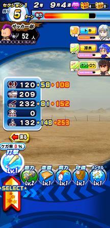 f:id:arimurasaji:20200226212912j:plain