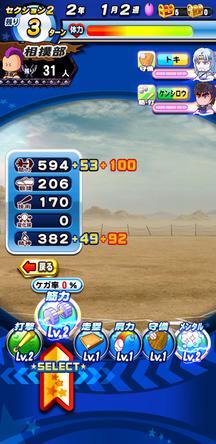 f:id:arimurasaji:20200226212929j:plain
