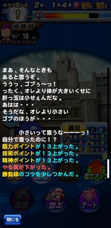 f:id:arimurasaji:20200226212940j:plain