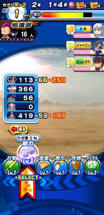 f:id:arimurasaji:20200226212948j:plain