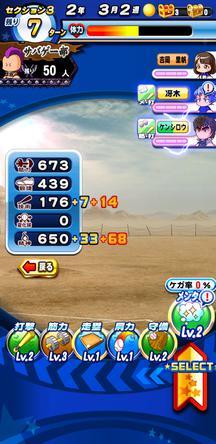 f:id:arimurasaji:20200226212959j:plain