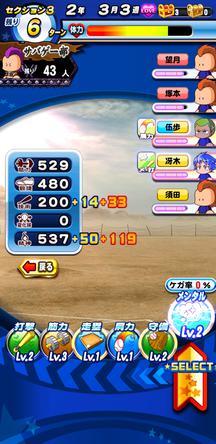 f:id:arimurasaji:20200226213008j:plain