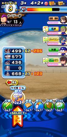 f:id:arimurasaji:20200226213017j:plain