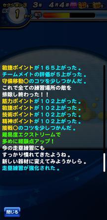 f:id:arimurasaji:20200226213027j:plain