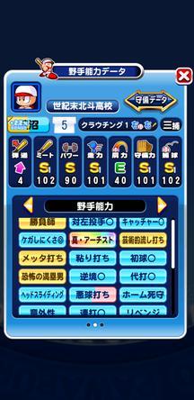f:id:arimurasaji:20200226213045j:plain