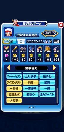 f:id:arimurasaji:20200226213047j:plain