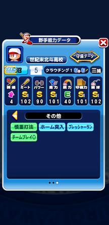 f:id:arimurasaji:20200226213051j:plain