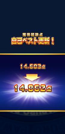 f:id:arimurasaji:20200226213053j:plain