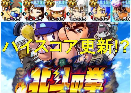 f:id:arimurasaji:20200226213321j:plain