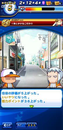 f:id:arimurasaji:20200227213216j:plain