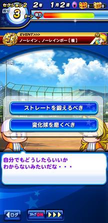 f:id:arimurasaji:20200227213232j:plain