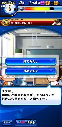 f:id:arimurasaji:20200227213247j:plain